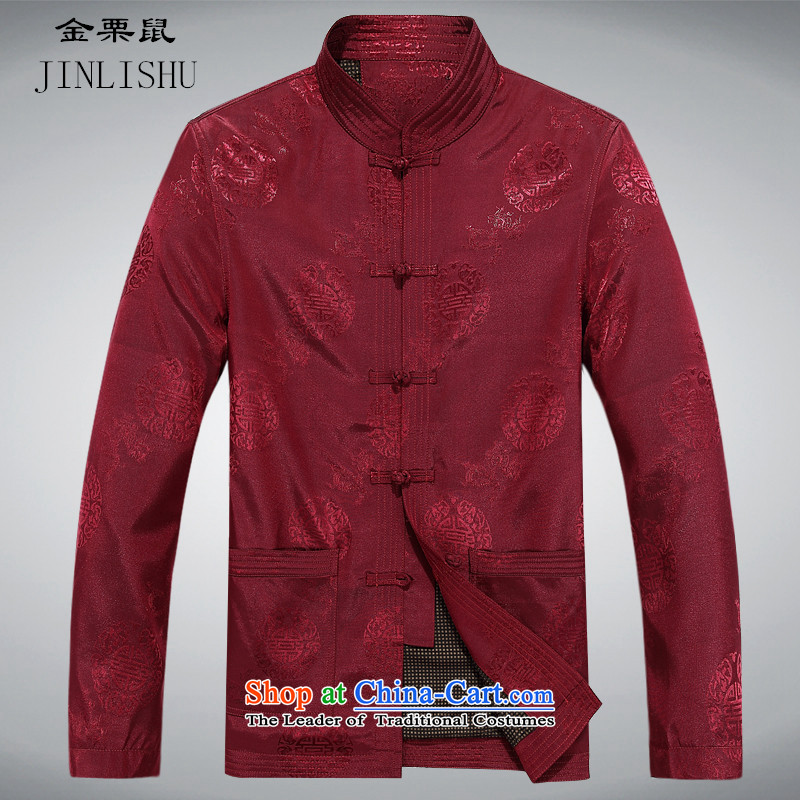 Kanaguri Mouse Tang jacket autumn Men_in replacing older_Person Tang dynasty and long-sleeved shirt men during the spring and autumn men Tang SV TANG聽XL_180 Red Jacket