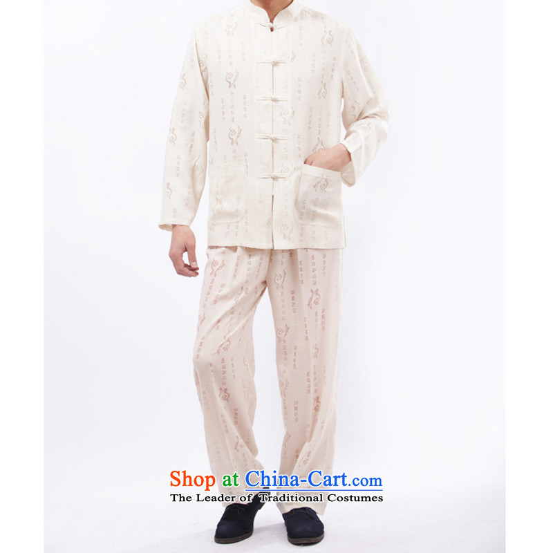 The new line of Bosnia and thre men Tai Chi Kit chinese welfare clothing field cotton linen exercise clothing elderly men jogging in beige聽M_170 services
