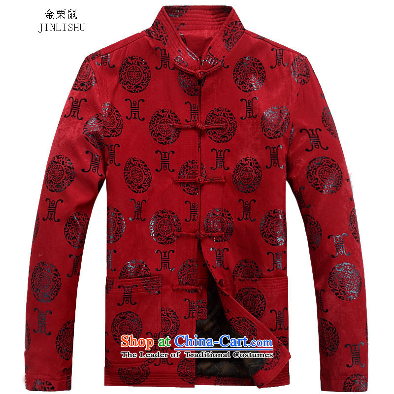 Kanaguri mouse in Tang Dynasty older men and men thick cotton long-sleeved jacket Tang China wind red燲L