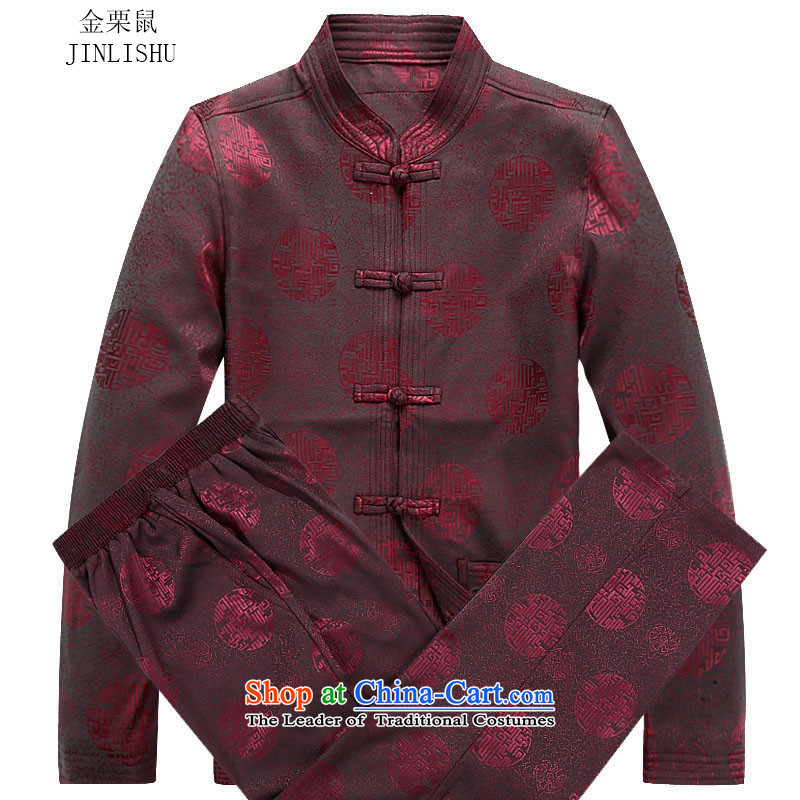 Kanaguri mouse autumn and winter New Men Tang Dynasty Package middle-aged men and a long-sleeved Tang Dynasty Chinese tunic red kit L