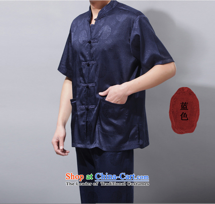 Bosnia and genuine line thre Chinese men casual summer short-sleeve kit Tang Dynasty Chinese Men's Mock-Neck Taegeuk services M/170 red picture, prices, brand platters! The elections are supplied in the national character of distribution, so action, buy now enjoy more preferential! As soon as possible.