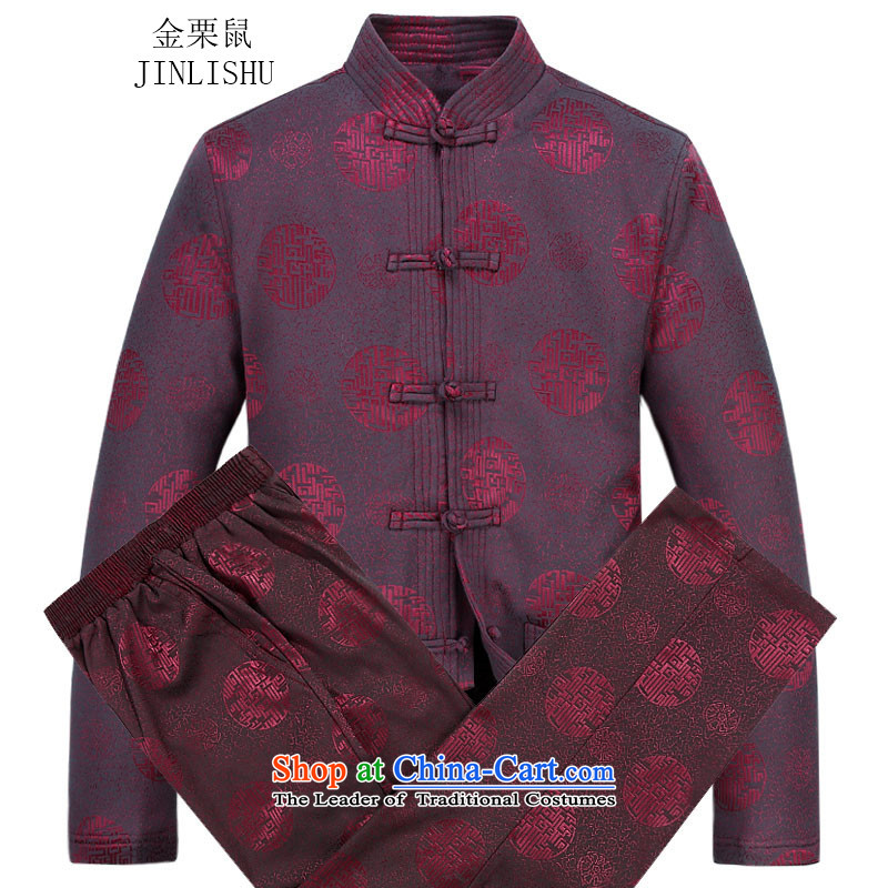 Kanaguri mouse autumn and winter new and old age are thick cotton Tang dynasty and grandfather replacing Tang Dynasty Package long-sleeved red kit聽  XXL