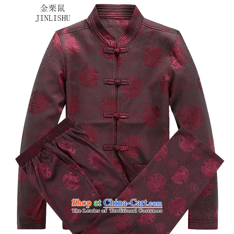 Kanaguri Mouse middle-aged men Tang dynasty long-sleeved autumn and winter new Tang Dynasty Package Grandpa Red Kit  L