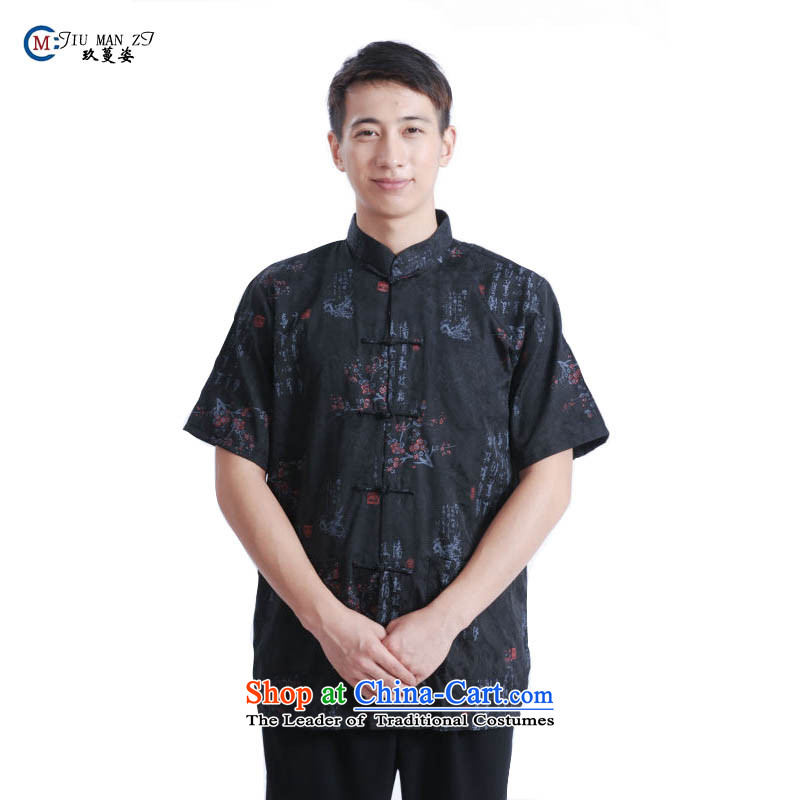 Ko Yo Overgrown Tomb Gigi Lai?2015 Collar Dragonfly detained men casual Large Tang dynasty China wind Phillips-head stamp men t-shirt black?M