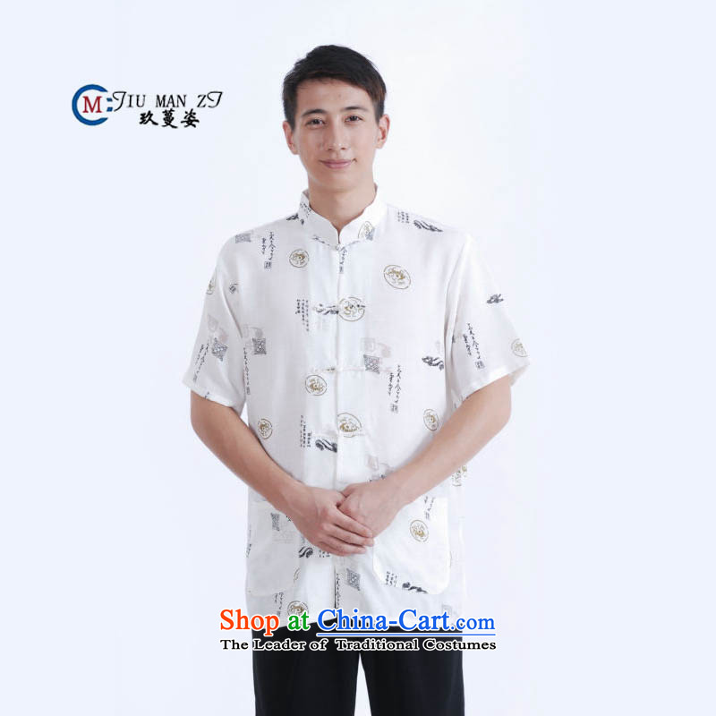 Ko Yo Overgrown Tomb Gigi Lai�Man 2015 Summer cotton linen collar detained in ROM older men Tang Dynasty Short-Sleeve Men National Dress Casual M0008 Tang Dynasty White�XXL