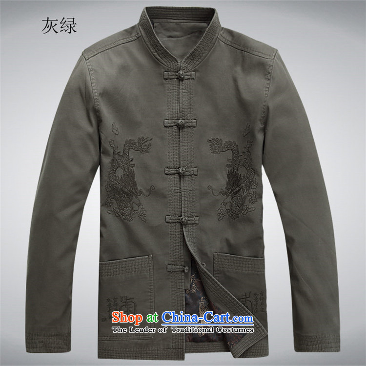 Hiv Rollet men Tang dynasty autumn and winter coats and wedding banquet birthday celebration for the Tang dynasty father replacing men dark blue聽XL Photo, prices, brand platters! The elections are supplied in the national character of distribution, so action, buy now enjoy more preferential! As soon as possible.