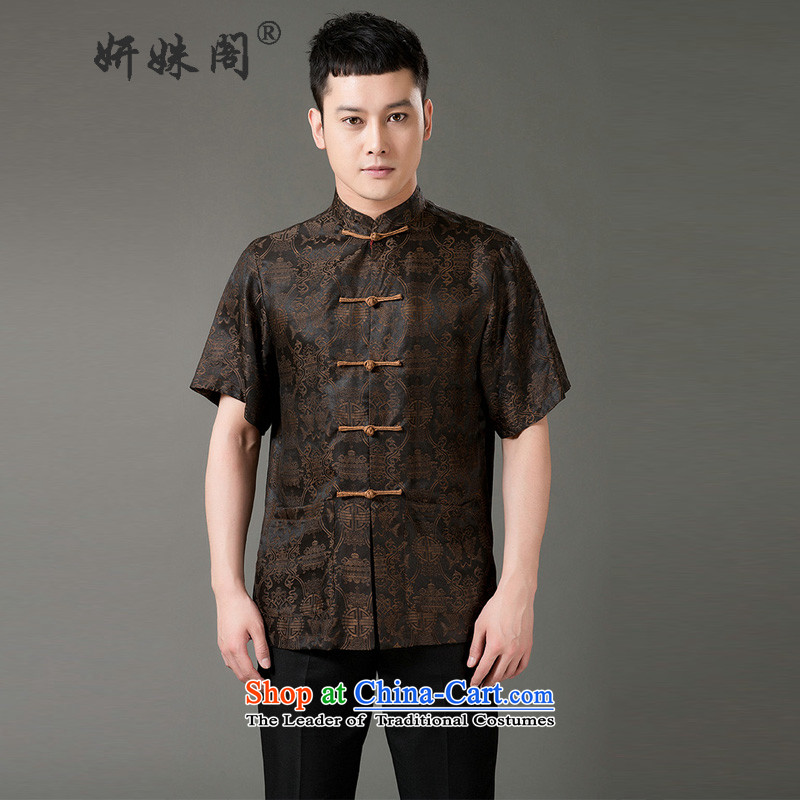 Charlene Choi this cabinet reshuffle is older men Tang Gown of ethnic leisure shirt emulation Heung-cloud yarn collar short-sleeved retro-clip relaxd jogs services round- XL