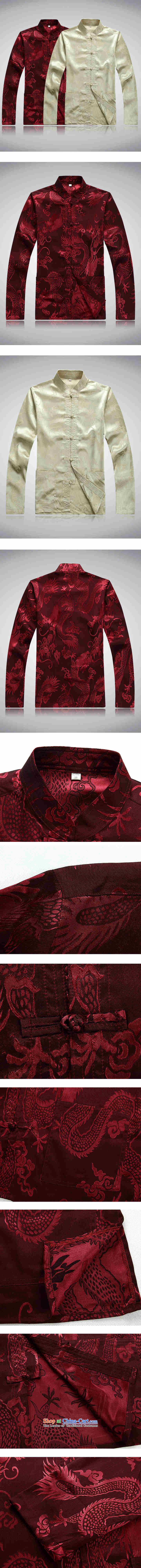 Hei concentric聽2015 Fall/Winter Collections of new products in the Tang dynasty China wind Older long-sleeved kit men stylish shirt, beige pants Tang services with a trouser press聽M picture, prices, brand platters! The elections are supplied in the national character of distribution, so action, buy now enjoy more preferential! As soon as possible.