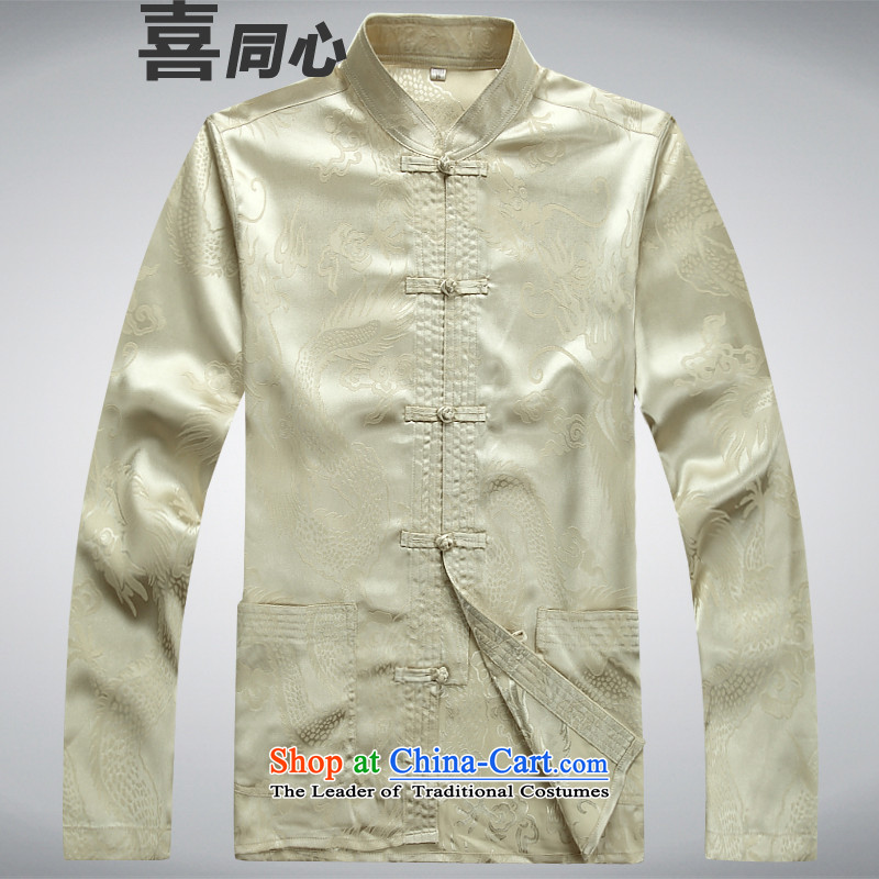 Hei concentric 2015 Fall/Winter Collections of new products in the Tang dynasty China wind Older long-sleeved kit men stylish shirt, beige pants Tang services with a trouser press M