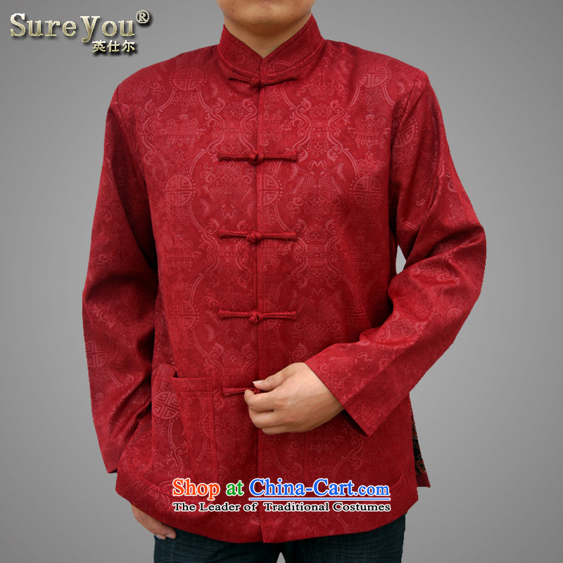 Mr Rafael Hui, the British sureyou genuine men new men casual male Chinese Tang dynasty collar double fish patterns jacket, dark red聽175 1155