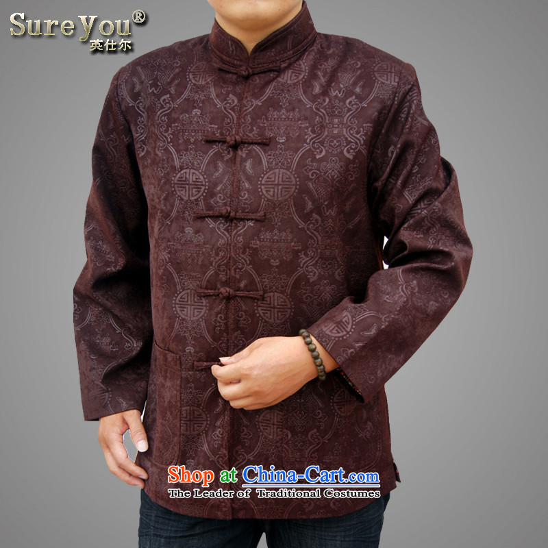 Mr Rafael Hui, the British sureyou genuine men new men casual male Chinese Tang dynasty collar double fish patterns jacket, brown, 1155聽170