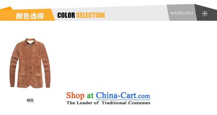 聽Male Emulation Ma Tei waybelong blacklead PU. For China National Chinese tunic -JK1310094 brown聽XXL picture, prices, brand platters! The elections are supplied in the national character of distribution, so action, buy now enjoy more preferential! As soon as possible.
