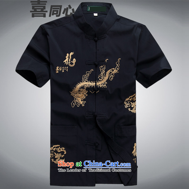 Hei concentric聽2015 Summer new products new China wind cool breathability wicking short-sleeved Tang dynasty men Tang services deep blue shirt聽XL