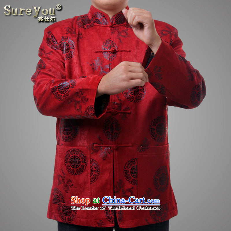Upscale male sureyou Tang Dynasty Chinese Men's Mock-Neck tray snap-Hi Tang dynasty figure in spring and autumn dragons in older jacket 1281 Red聽170