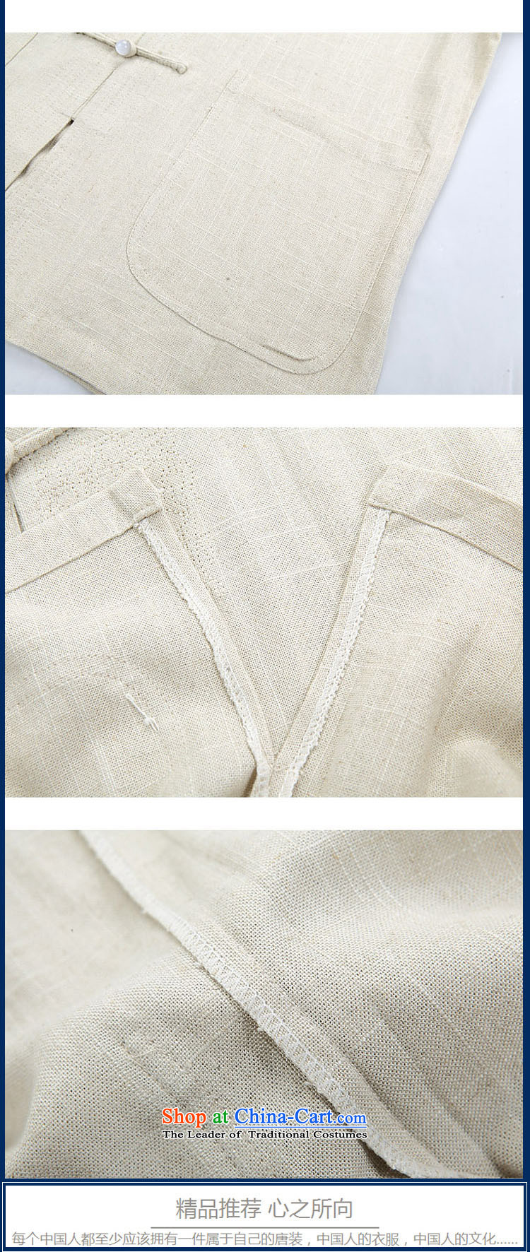 New summer men walked round installed China linen wind cotton linen collar tray clip short-sleeved package for older men summer Chinese half sleeve linen round lung Tang dynastyXXXL/190 beige picture, prices, brand platters! The elections are supplied in the national character of distribution, so action, buy now enjoy more preferential! As soon as possible.