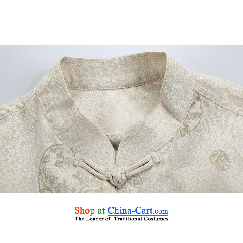 New summer men walked round installed China linen wind cotton linen collar tray clip short-sleeved package for older men summer Chinese half sleeve linen round lung Tang dynasty聽XXXL/190, beige and thre line (gesaxing) , , , shopping on the Internet