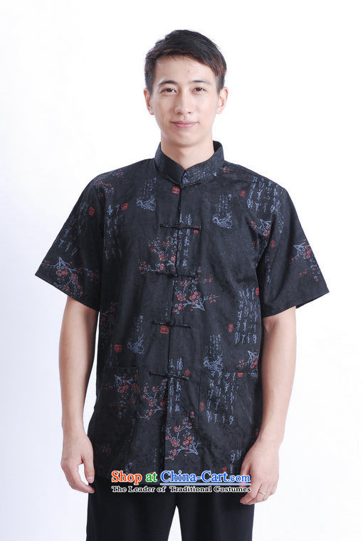 To Jing Ge older men summer Tang Dynasty Chinese Tang dynasty improved men's large short-sleeved black men聽M picture, prices, brand platters! The elections are supplied in the national character of distribution, so action, buy now enjoy more preferential! As soon as possible.