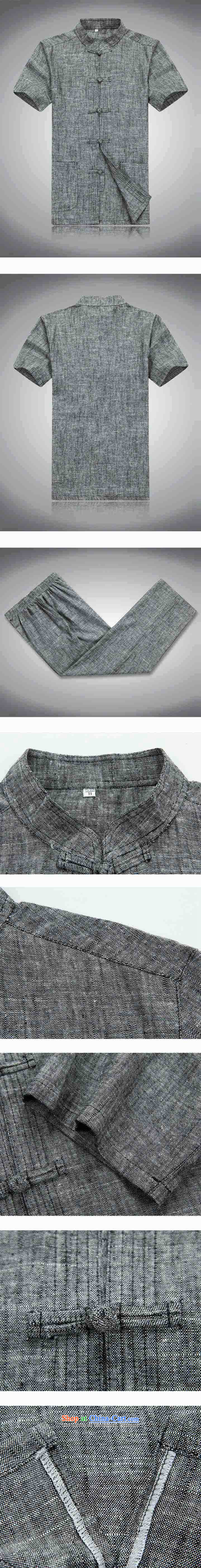 Hei concentric聽spring and summer 2015 high-end men in smart casual older Tang dynasty cotton linen short-sleeved father boxed packaged set of聽pictures, S gray price, brand platters! The elections are supplied in the national character of distribution, so action, buy now enjoy more preferential! As soon as possible.