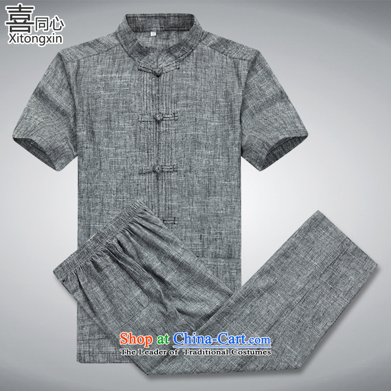 Hei concentric?spring and summer 2015 high-end men in smart casual older Tang dynasty cotton linen short-sleeved father boxed packaged set of gray?S