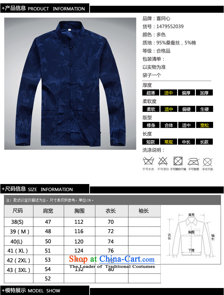 Hei concentric elderly men fall/winter thin cotton long-sleeved Tang dynasty men wearing tang in the elderly elderly men with dark blue聽XXXL Tang Picture, prices, brand platters! The elections are supplied in the national character of distribution, so action, buy now enjoy more preferential! As soon as possible.