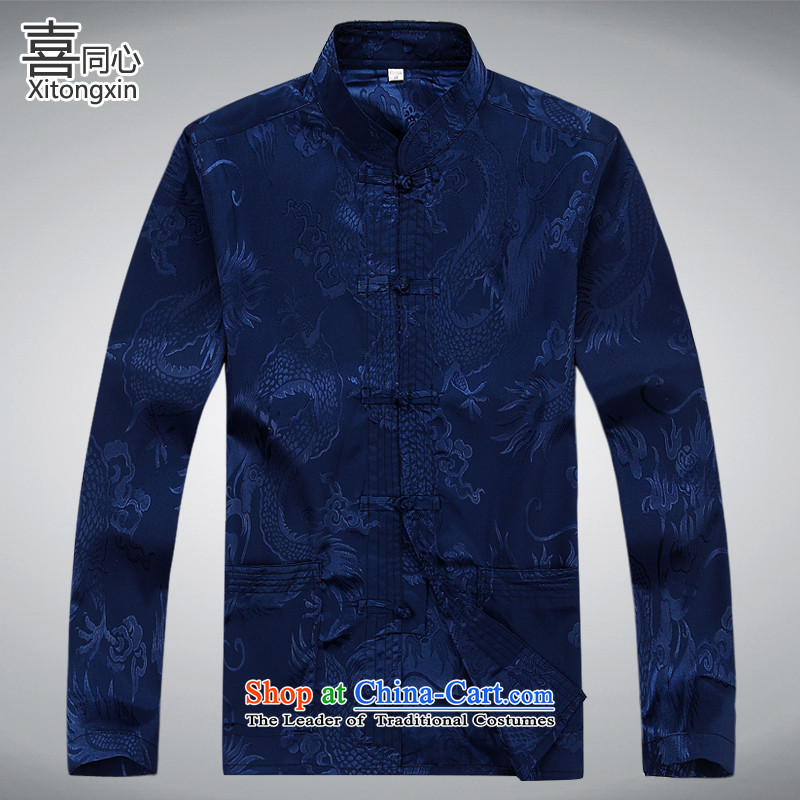 Hei concentric elderly men fall_winter thin cotton long-sleeved Tang dynasty men wearing tang in the elderly elderly men with dark blue?XXXL Tang