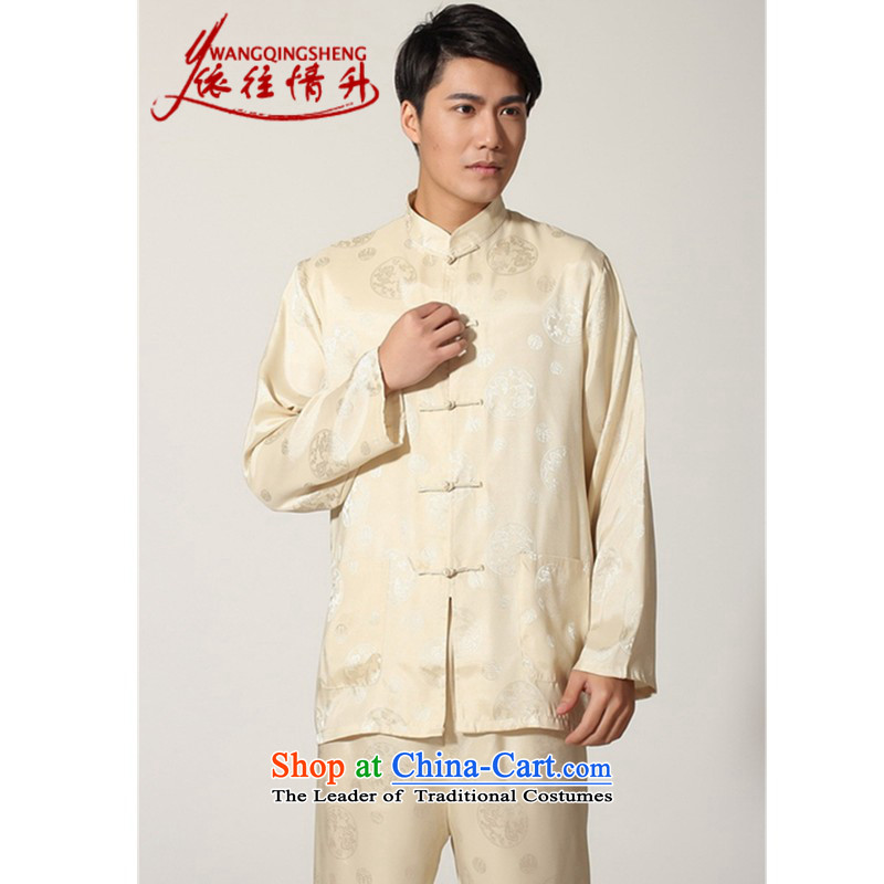 In accordance with the Love l?2015 smart casual male damask ethnic carved collar cardigan kung fu long-sleeved kit?M0050-d?picture color?M