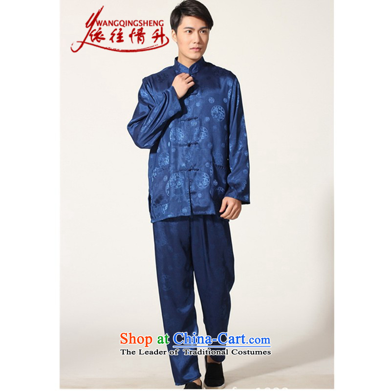 In accordance with the love in smart casual male damask ethnic carved collar Cardigan Tang Dynasty Package�M0050 kung fu long-sleeved�blue�XL