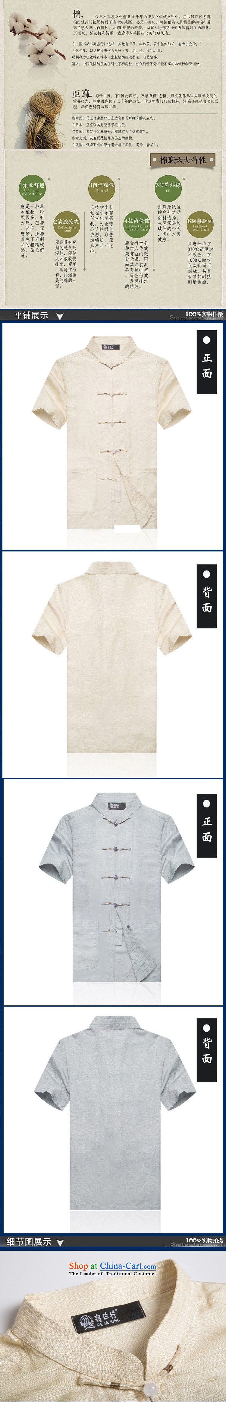 In older men F1709 linen Short-Sleeve Mock-Neck Shirt Tang dynasty China wind summer cotton linen Chinese men m Yellow聽L/175 picture, prices, brand platters! The elections are supplied in the national character of distribution, so action, buy now enjoy more preferential! As soon as possible.