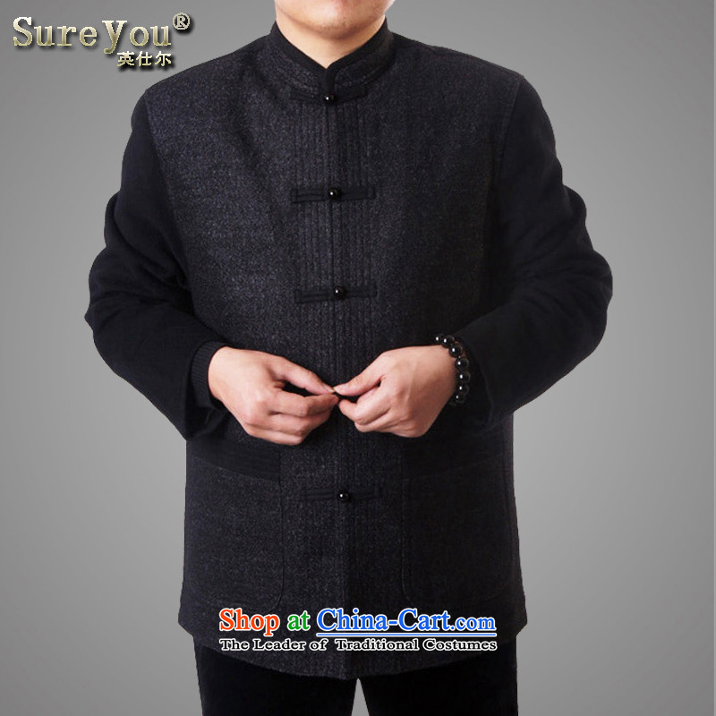 Mr Rafael Hui, Mr Henry Tang Ying-New Men Tang dynasty during the Spring and Autumn Blessings and leisure Mock-neck birthday Tang Dynasty Chinese Two-color patterns,?3018) birthday gift for the black and gray?180