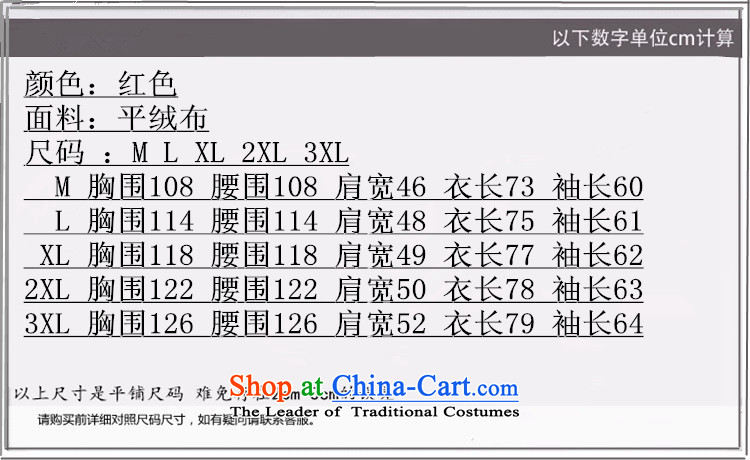 In accordance with the load spring and autumn love l stylish new collar stitching stamp in the elderly father replacing Tang blouses聽LGD/M0039#聽RED聽XL Photo, prices, brand platters! The elections are supplied in the national character of distribution, so action, buy now enjoy more preferential! As soon as possible.