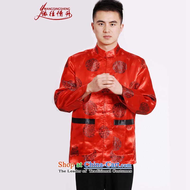 In accordance with love in the spring and fall in new stylish older father replacing Mock-neck stamp Tang jackets聽LGD_M0035_聽RED聽L