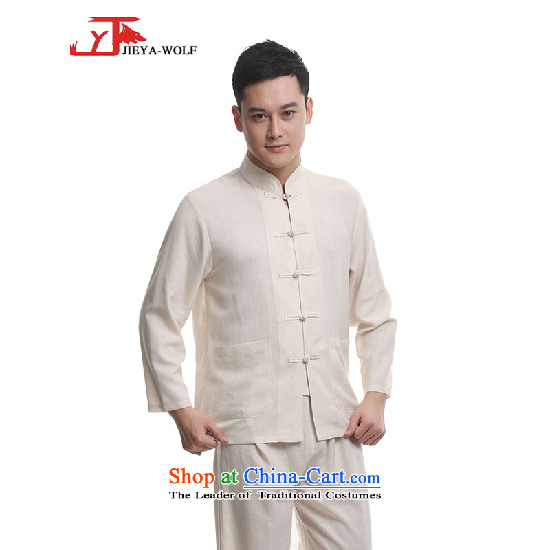 - Wolf JIEYA-WOLF, New Tang dynasty Long-sleeve Kit Stylish spring and fall of solid color star men kit tai chi light yellow A?190/XXXL replacing