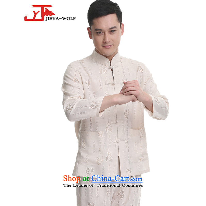 - Wolf JIEYA-WOLF, New Tang dynasty Long-sleeve Kit Stylish spring and fall cotton linen well field stars of men kit tai chi replacing light yellow聽180_XL