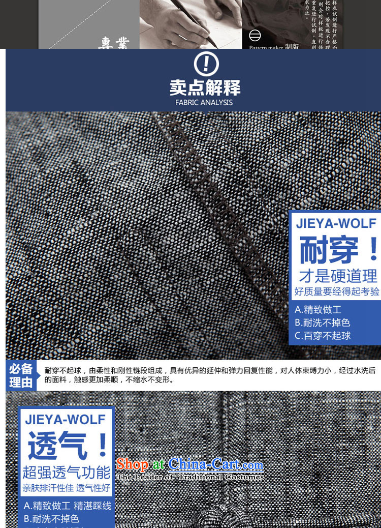 - Wolf JIEYA-WOLF2015, New Package Tang dynasty men's spring and autumn long-sleeved cotton linen manually Tang dynasty detained Tray Kit, light gray set of stars聽180/XL picture, prices, brand platters! The elections are supplied in the national character of distribution, so action, buy now enjoy more preferential! As soon as possible.