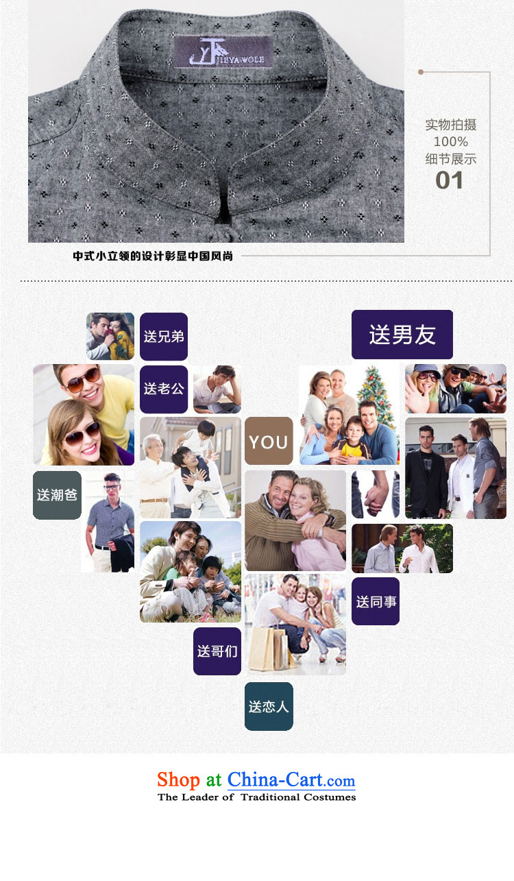 - Wolf JIEYA-WOLF, Tang dynasty men's spring and autumn long sleeved shirt men Tang Dynasty Stylish spring pure cotton stars of gray聽180/XL picture, prices, brand platters! The elections are supplied in the national character of distribution, so action, buy now enjoy more preferential! As soon as possible.