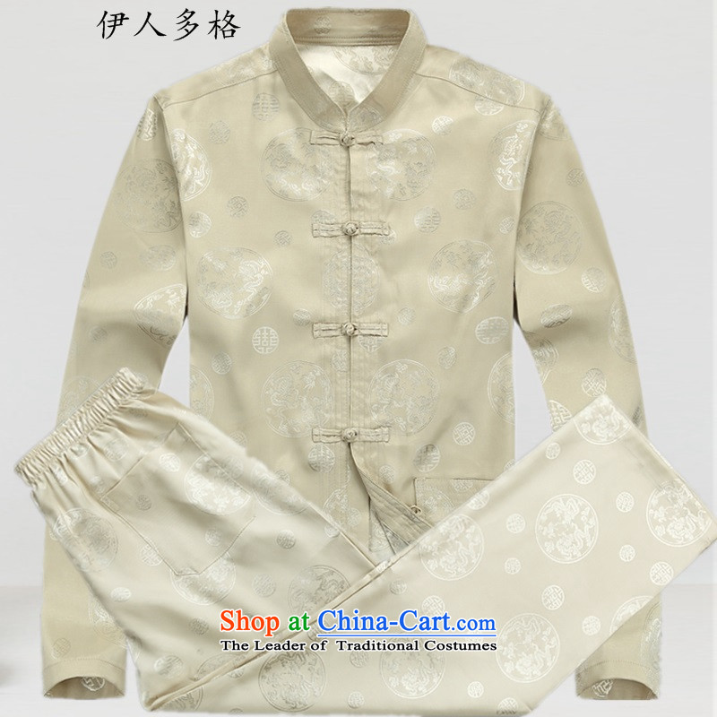 The Mai-Mai more men Tang Dynasty Package light summer, short-sleeved kit ethnic tray clip short-sleeved kit in the father of older Tang Dynasty Package and beige聽XXXXL