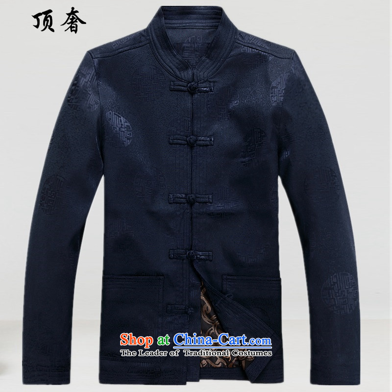 Top Luxury Chinese Tang dynasty autumn and winter collar long-sleeved men father in the national costumes of the elderly with T-shirt grandfather festive Tang dynasty blue tray snap loose version of long-sleeved blue?M/165 Jacket