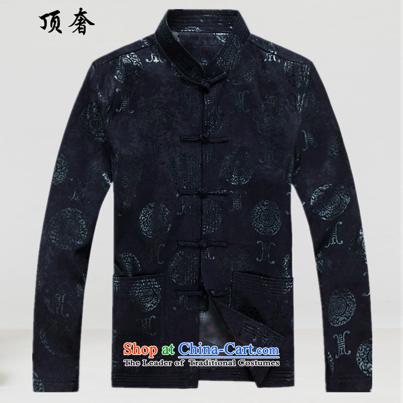 Top Luxury Tang dynasty male long-sleeved autumn and winter, China wind-buttoned, long-sleeved Tang Dynasty National wind up my father that have been detained life jackets father red hand Tray Charge?XL_175 blue