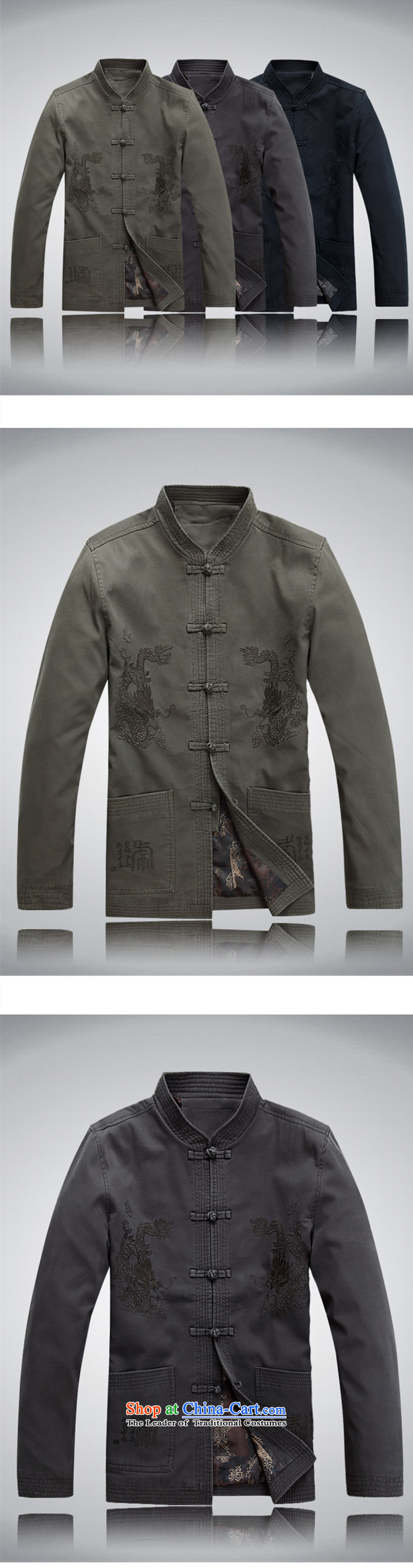 Top Luxury聽spring and autumn 2015 new) older men long-sleeved jacket father of middle-aged people in spring and autumn Tang dynasty jacket coat sand washing cotton聽S/165 pale green picture, prices, brand platters! The elections are supplied in the national character of distribution, so action, buy now enjoy more preferential! As soon as possible.