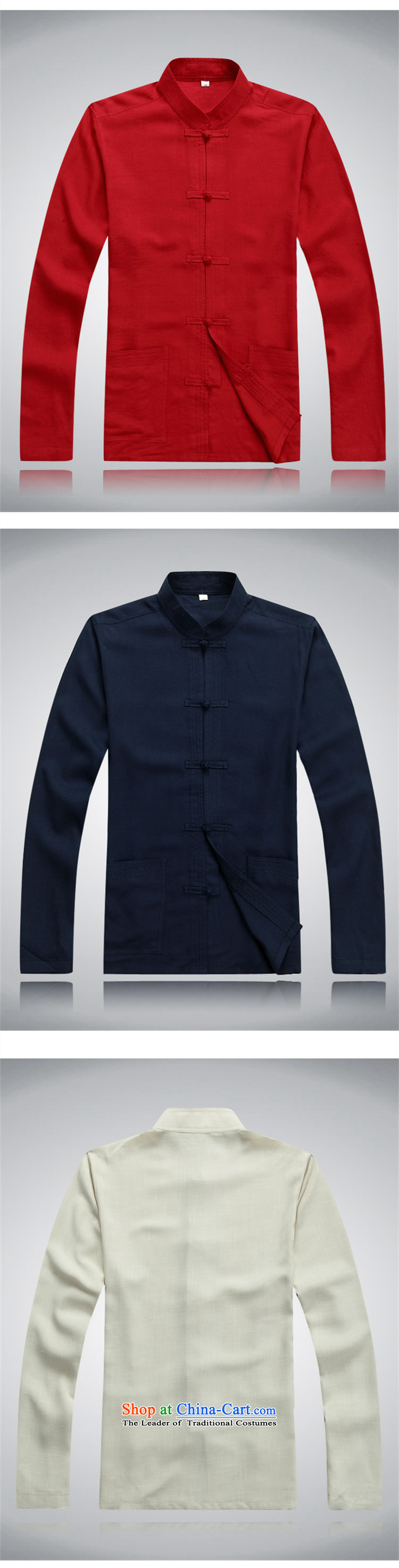 Top Luxury of ethnic men Tang long-sleeved blouses boxed loose thin, men detained national load tray blue long-sleeved sweater, dark blue聽L/170 2043 picture, prices, brand platters! The elections are supplied in the national character of distribution, so action, buy now enjoy more preferential! As soon as possible.
