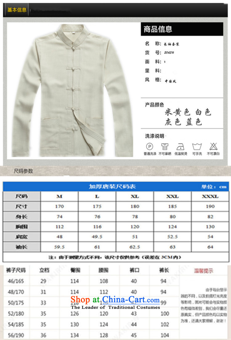 Top Luxury Tang Dynasty Package long-sleeved聽2015. Older Kit linen Tang dynasty men Tang Dynasty Package for older kit kit and a long-sleeved gray suit聽XXL/185 picture, prices, brand platters! The elections are supplied in the national character of distribution, so action, buy now enjoy more preferential! As soon as possible.
