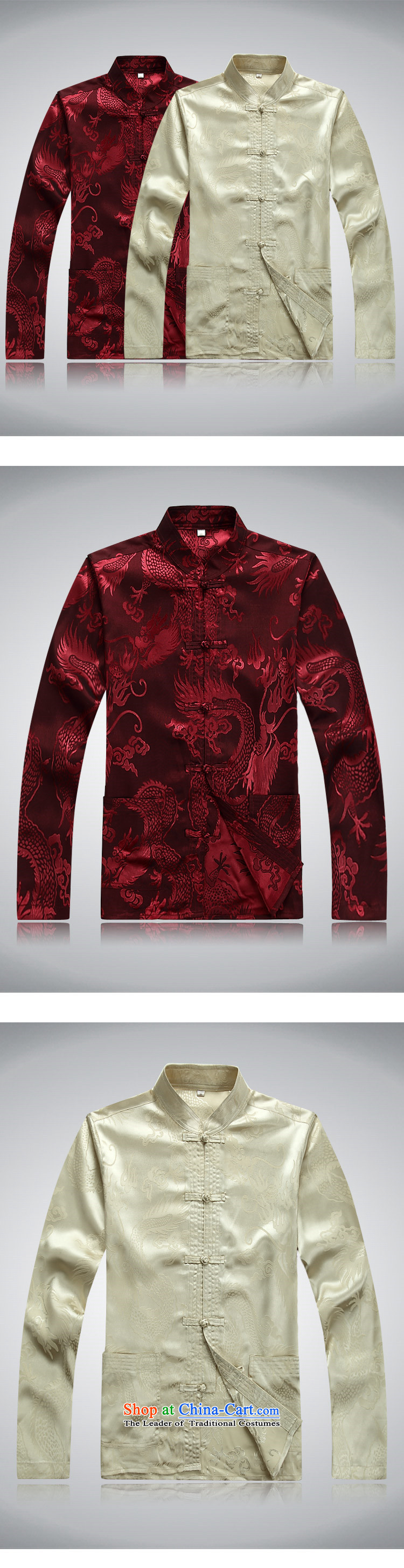 Top Luxury men Tang Dynasty Package long-sleeved聽shirt, long-sleeved thin 2015 kit Tang Dynasty Chinese ROM version relaxd wind red Tang dynasty 2039, Male Red Kit聽M/170 picture, prices, brand platters! The elections are supplied in the national character of distribution, so action, buy now enjoy more preferential! As soon as possible.