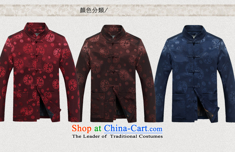 Kanaguri mouse new autumn and winter men long-sleeved blouses Tang Tang dynasty of older persons in the long sleeve jacket dark blue聽 XXL picture, prices, brand platters! The elections are supplied in the national character of distribution, so action, buy now enjoy more preferential! As soon as possible.