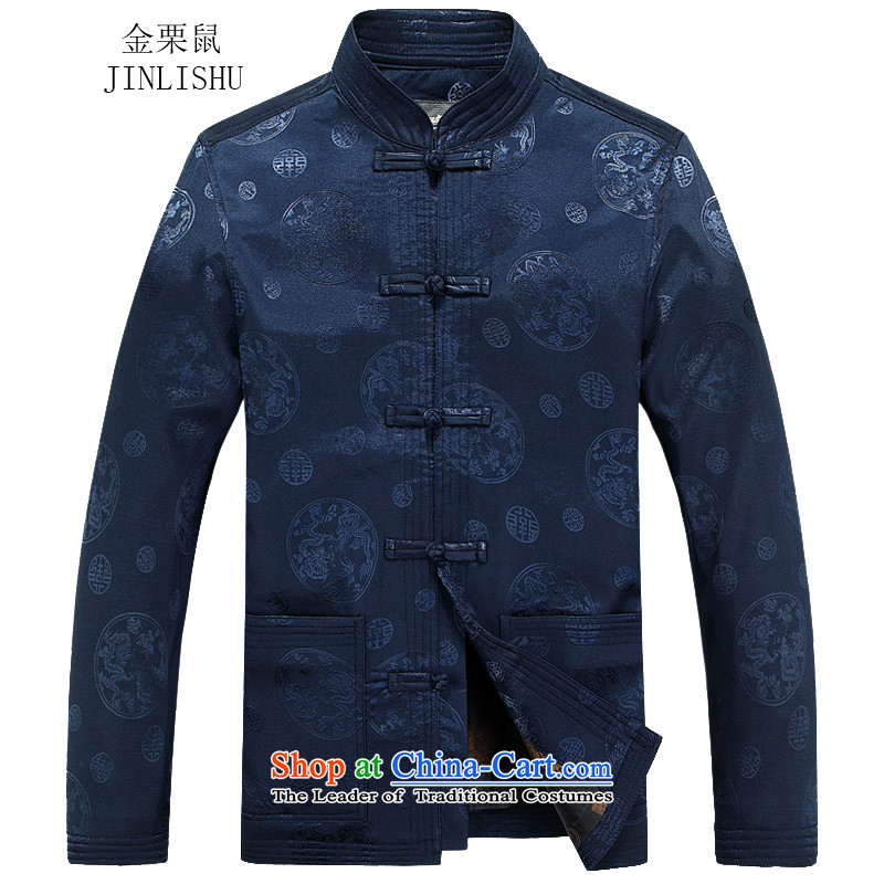 Kanaguri mouse new autumn and winter men long-sleeved blouses Tang Tang dynasty of older persons in the long sleeve jacket dark blue聽 XXL