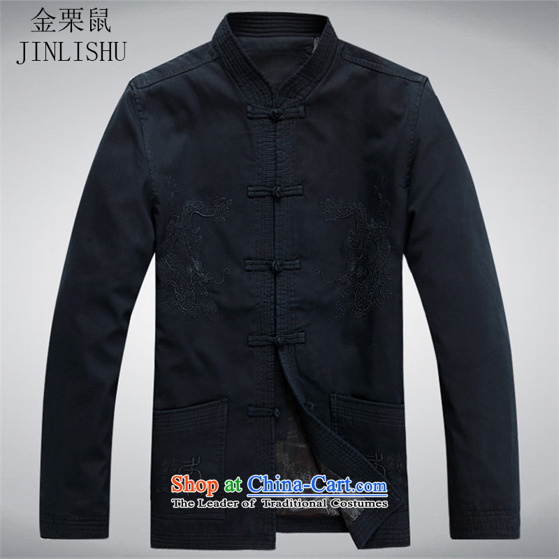 Kanaguri Mouse Tang dynasty during the spring and autumn New Men long-sleeved Tang Dynasty is smart casual relaxd sha money-cotton long-sleeved Tang dynasty s deep blue