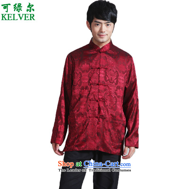 To Green, Stylish new products in the spring of elderly father loaded collar Beas Jacquard Tang jackets聽- 3M
