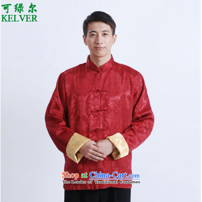 To Green, Stylish new products in the spring of elderly father loaded collar jacquard reversible Tang Jacket Color Picture?M