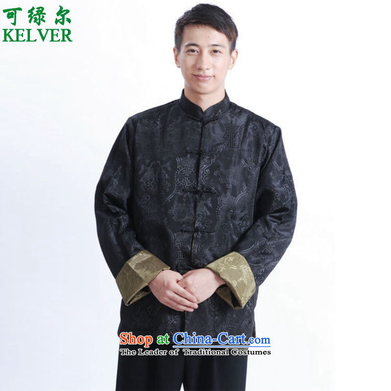 To Green, Stylish new products in the spring of elderly father loaded collar reversible single row detained Tang jackets picture color聽L