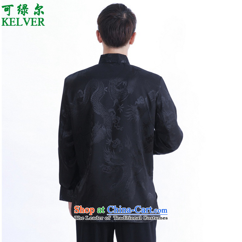 To Green, Stylish new products in the spring of elderly father loaded collar Tang jackets聽LGD_M1145_聽picture color聽L