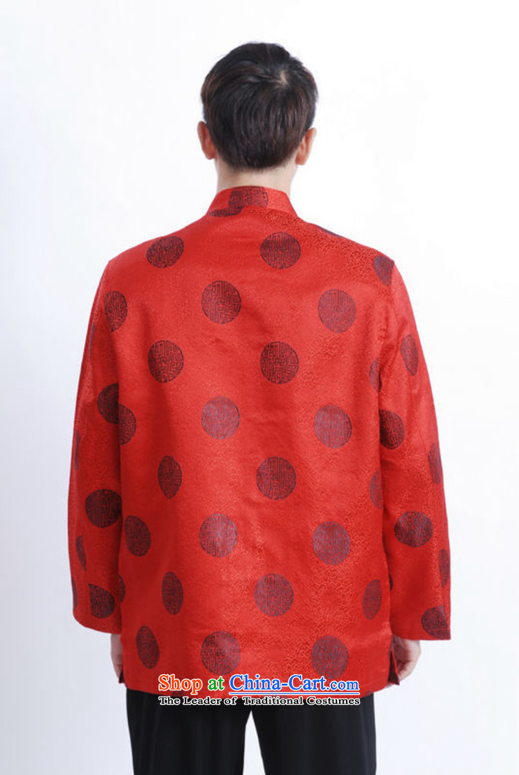 To Green, Stylish new products in the spring of elderly father loaded collar jacquard single row detained Tang jackets picture color聽pictures, prices, XL brand platters! The elections are supplied in the national character of distribution, so action, buy now enjoy more preferential! As soon as possible.
